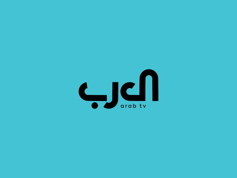 Arab TV Channel Logo by Nabil Murad on Dribbble.