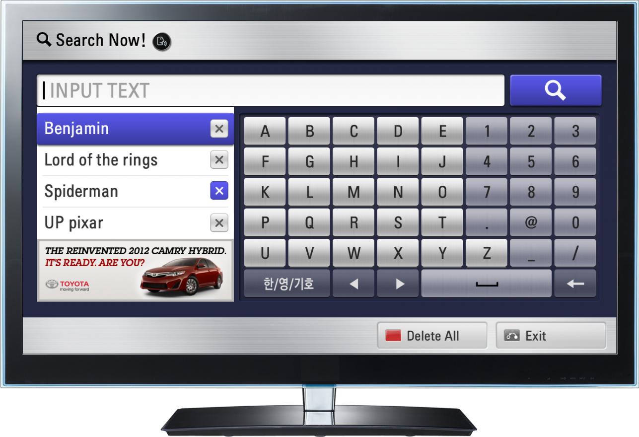 TV png images, old tv, free download.