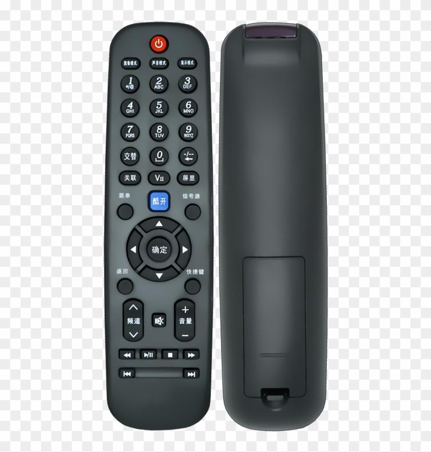 Skyworth Cool Open Tv Remote Control Yk.