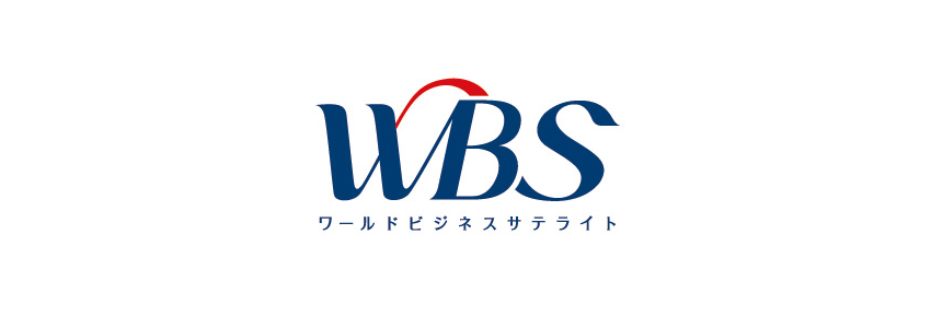 Empath Inc. was featured in WBS (WORLD BUSINESS SATELLITE.