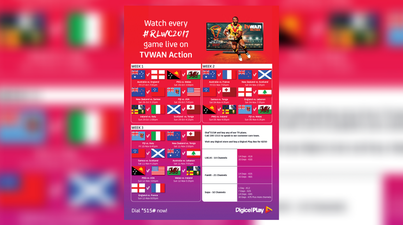 Tvwan png live stream » PNG Image.