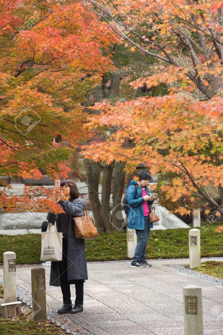 Kōryū.