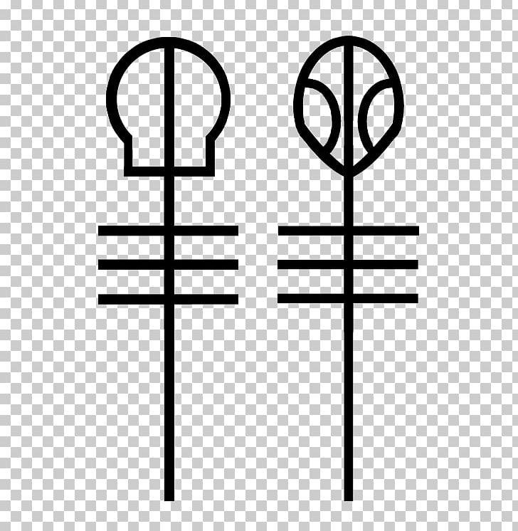 TWENTY ØNE PILØTS Skeleton Clique Blurryface Twenty One.
