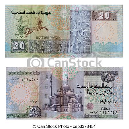 Stock Photography of Twenty pounds. Egyptian money over white.