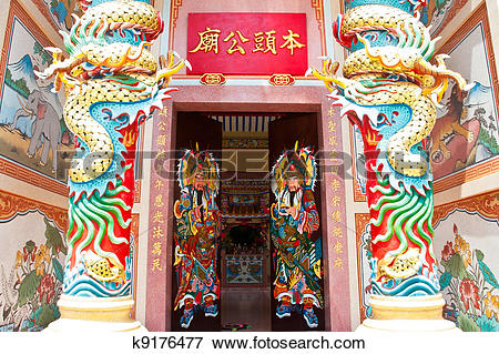 Picture of Traditional kind of house gates in China and Twin.