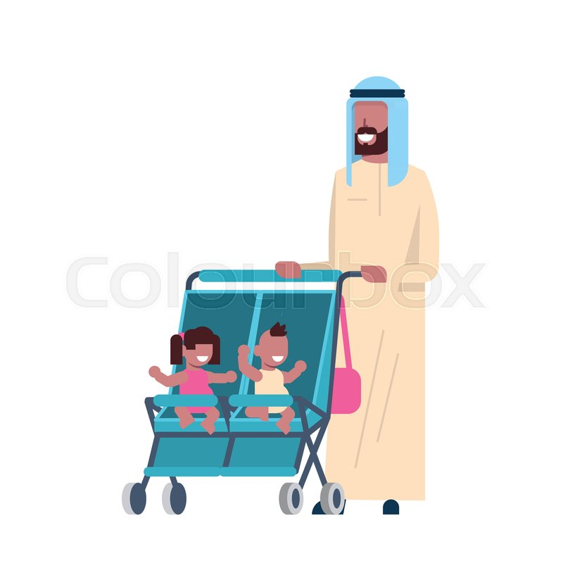 Arab father beard baby sister brother.