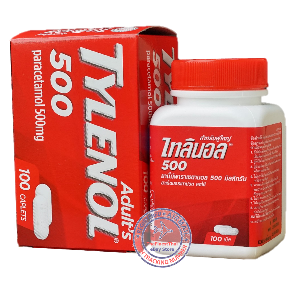 Details about TYLENOL 500mg, 100 Caplets Adult's Paracetamol for Pain  Relief Headache Fever.