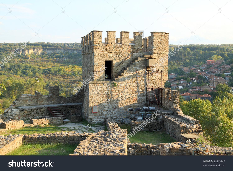 Medieval Stronghold Tsarevets Veliko Tarnovo Served Stock Photo.