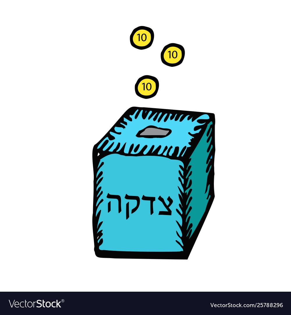 Tzedakah blue box for falling coins doodle.
