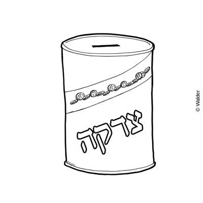Tzedakah Box.