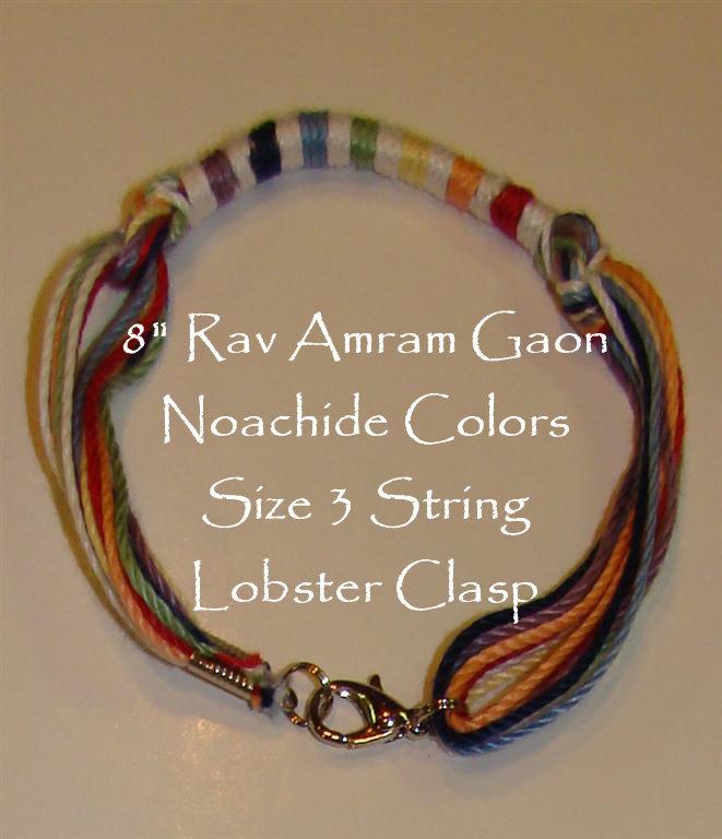 tzitzit bracelet I like this idea.