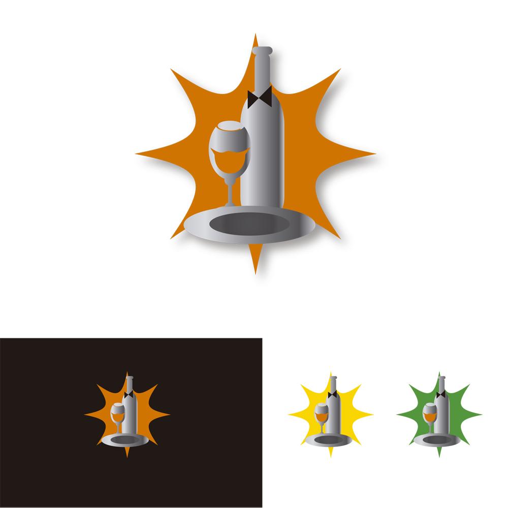 Online Icon Design for Are U Mobile by nanocb72.