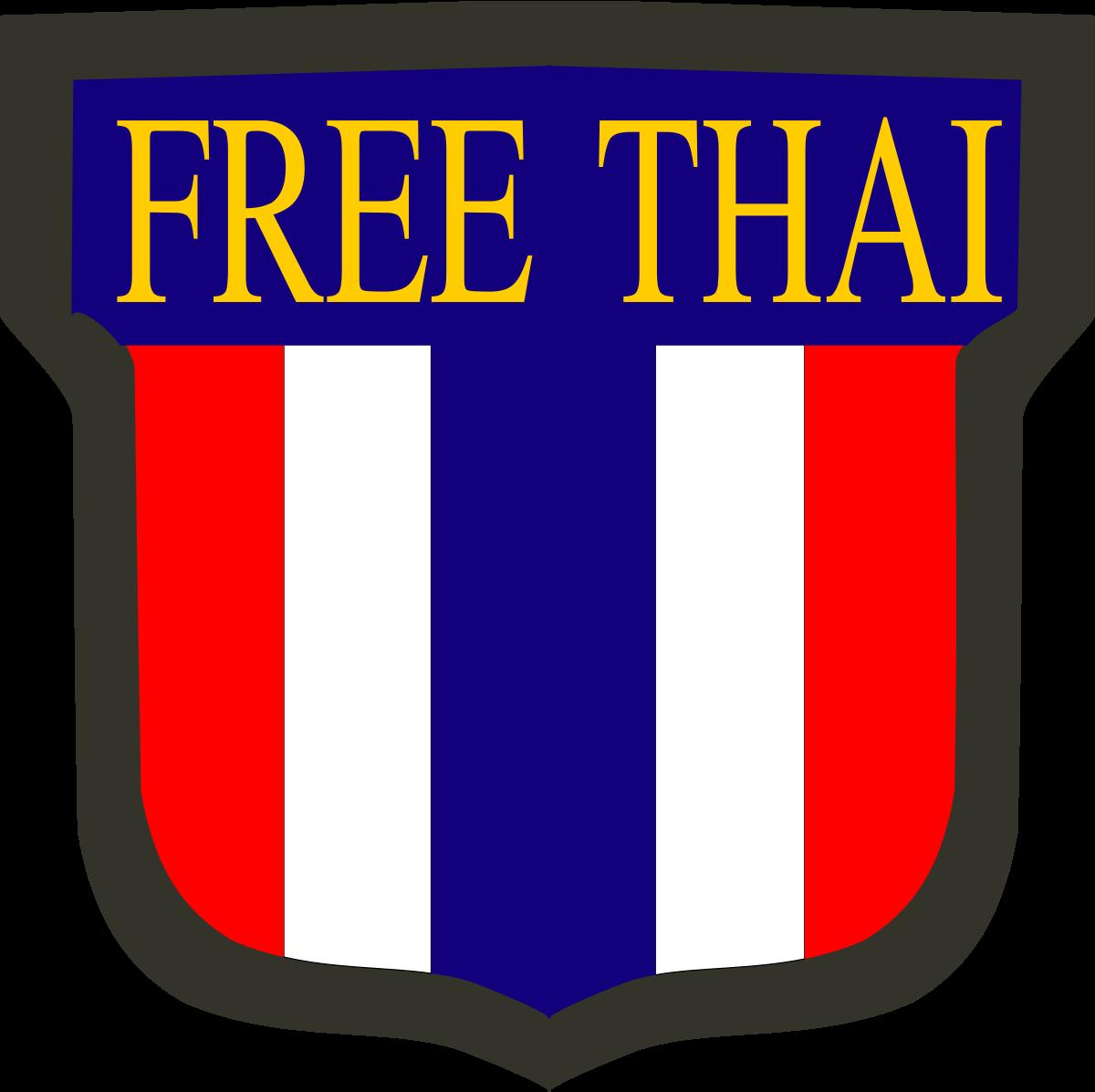 Free Thai Movement.