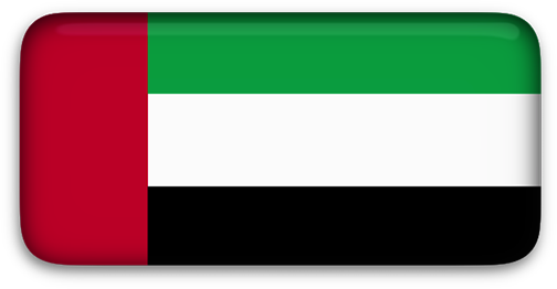 Free Animated United Arab Emirates Flags.