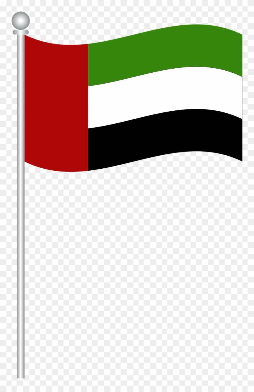 Flag Of Uae Flag Uae World Flags Png Image.