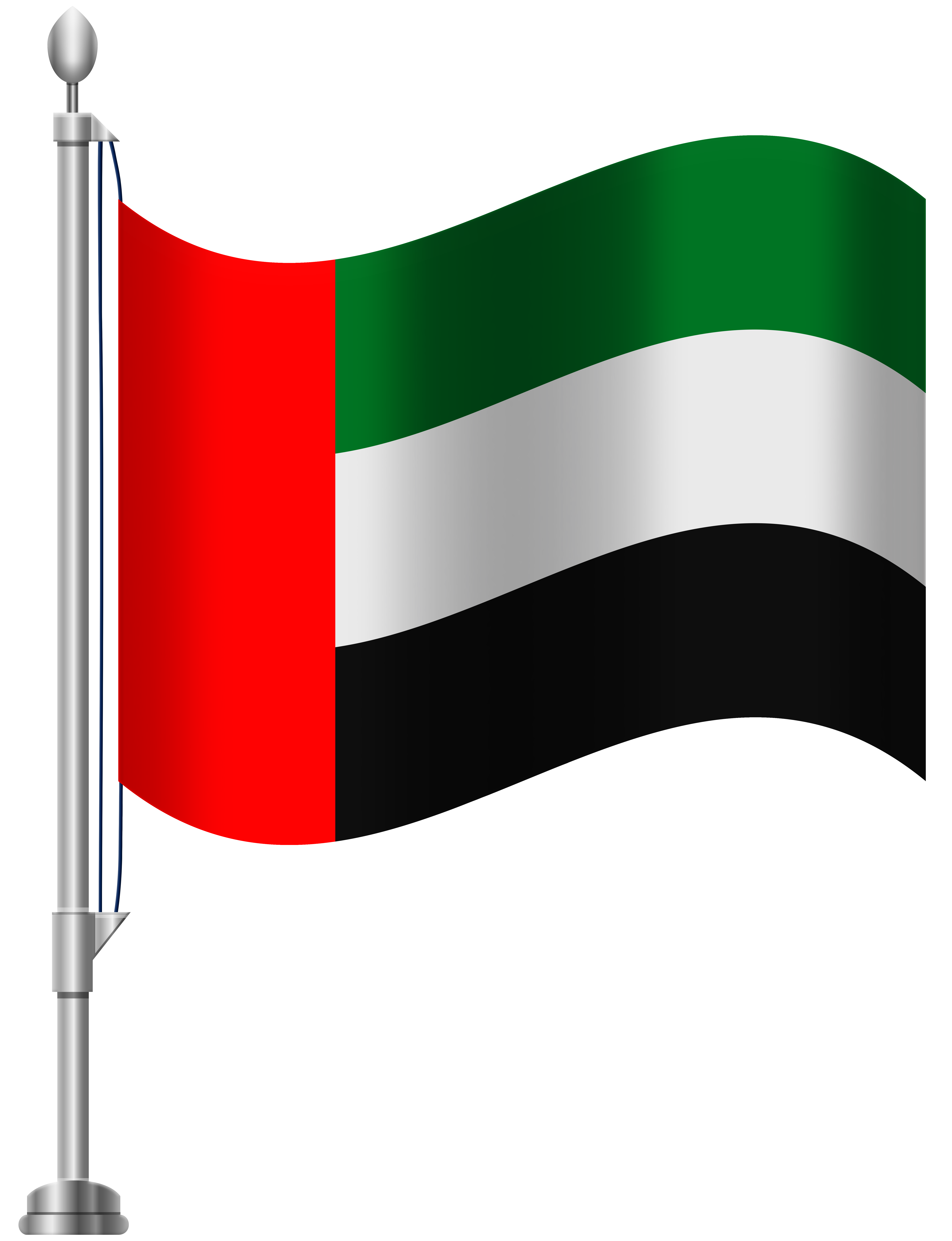 United Arab Emirates Flag PNG Clip Art.