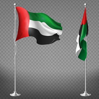Uae Flag Vectors, Photos and PSD files.