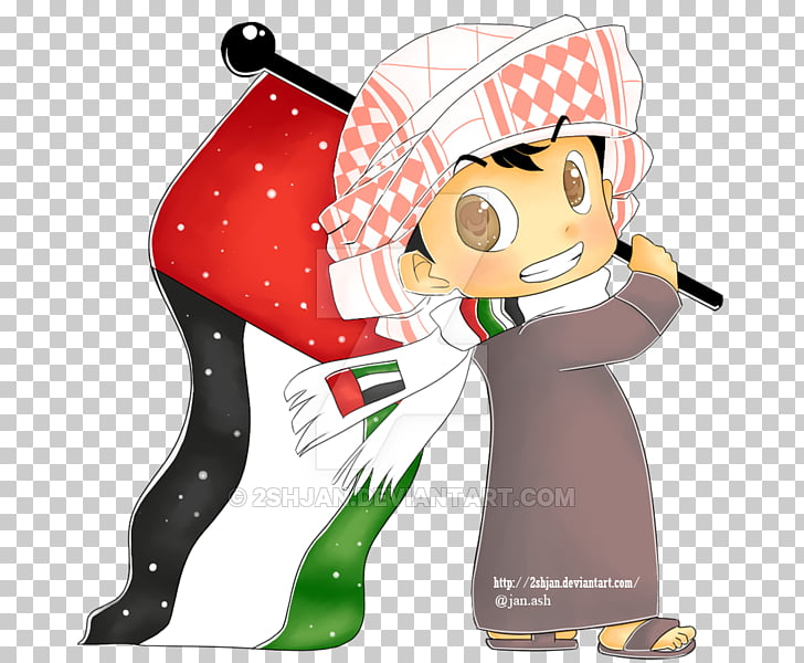 United Arab Emirates National Day Drawing Holiday, others.