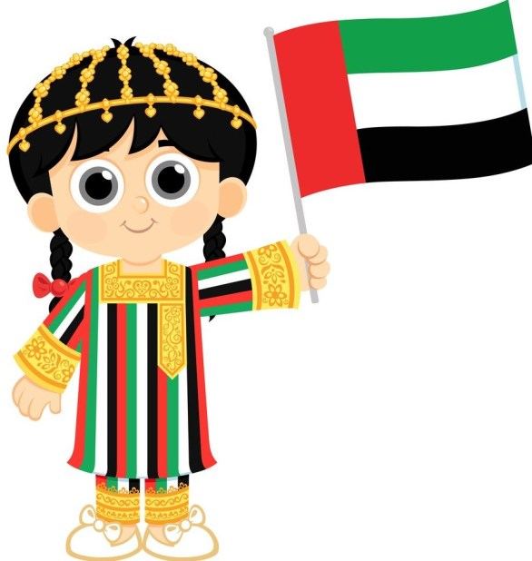 48th UAE National Day 2019 Official Celebration.