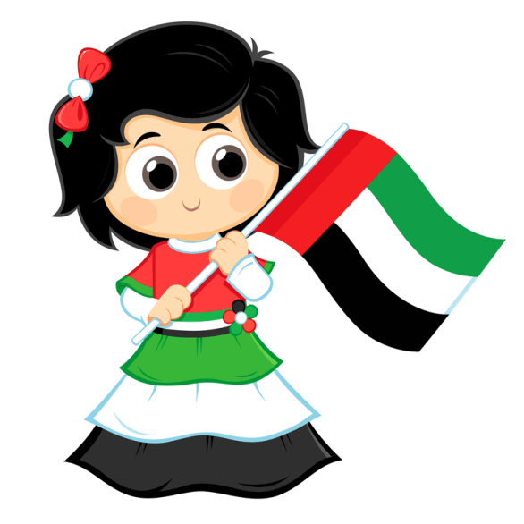 Happy 48th UAE National Day 2019.