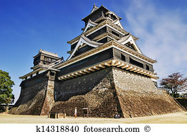 Kumamoto Stock Photos and Images. 842 kumamoto pictures and.
