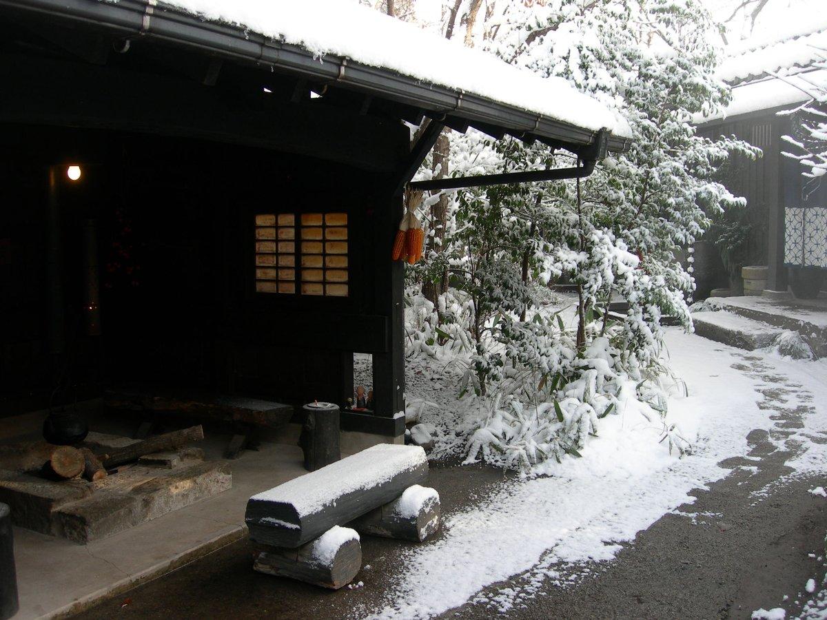 ubuyama.