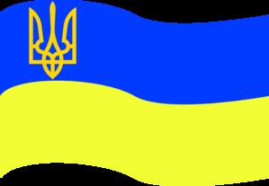 Clip Art Ukraine Flag Clipart.