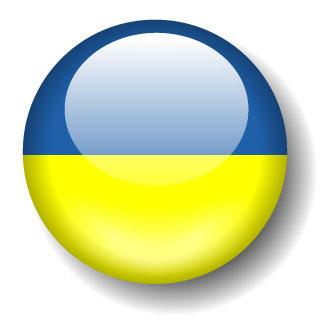 CLIPART UKRAINE.