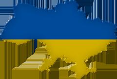 Free Animated Ukraine Flags.