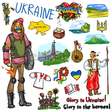 20,177 Ukraine Stock Vector Illustration And Royalty Free Ukraine.