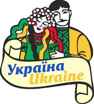 Ukraine vector clipart.