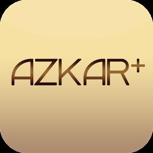 Azkar+.