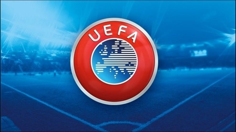 UEFA EURO 2016 Last Minute Sales.