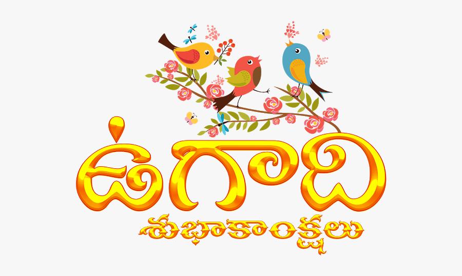 New Year Ugadi Greetings.