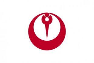 Flag Of Uji Kyoto clip art.