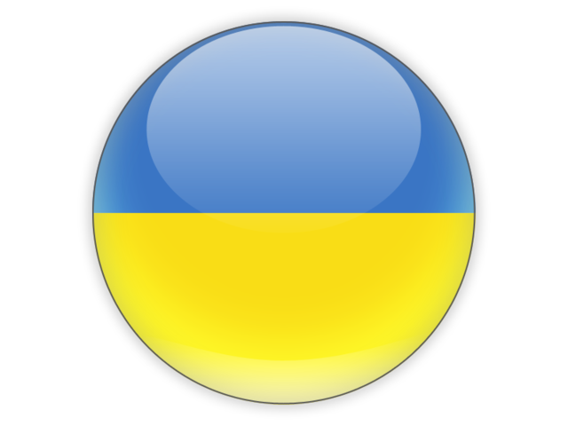 Download Ukraine Flag Png Picture HQ PNG Image.