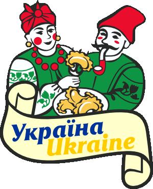 Ukrainian Christmas Clipart.