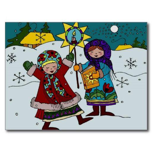 Ukrainian Christmas Carolers Ukrainian Folk Art Holiday.