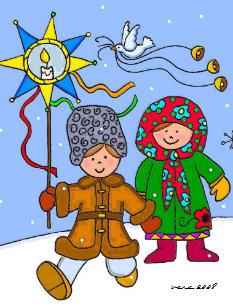 Ukrainian Christmas Cards.
