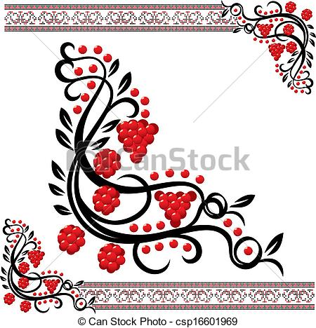 Clip Art Vector of Vector Ukrainian Pattern.