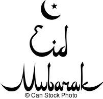 Vector Illustration of Eid ul Fitr.