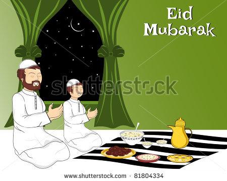 Eid Ul Fitr Clipart 3.