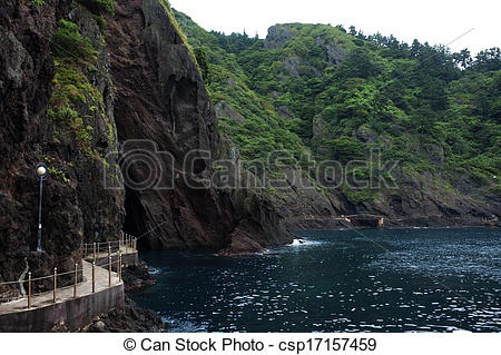 Stock Images of Beautiful Island in South Korea,Ulleungdo.