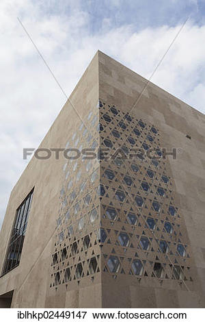 """Picture of """"New Ulm Synagogue, modern architecture, Ulm, Baden."""
