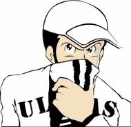 Ultras Clip Art Download 14 clip arts (Page 1).
