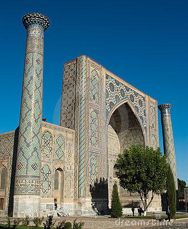 Buildings In Samarkand Stock Photo.