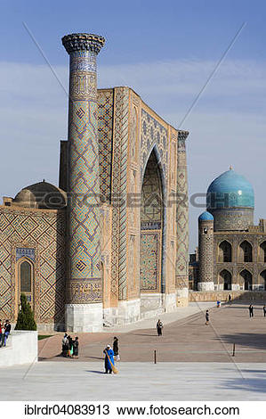 Stock Photo of Ulugbek Madrasah, Registan, UNESCO World Heritage.