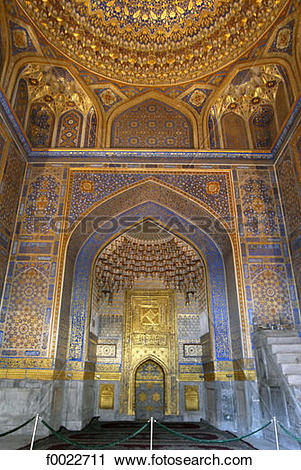 Stock Photography of Uzbekistan, Samarkand, the Registan, inside.