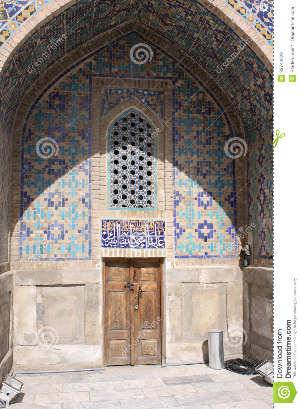 Uzbekistan Samarkand Veiw At Ulugh Beg Madrasah Royalty Free Stock.