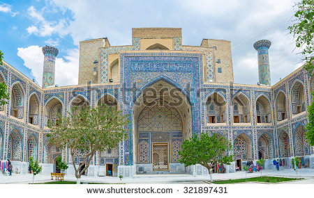Ulugh Beg Madrasah On Registan Square Stock Photo 276812543.